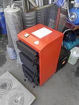 Котел твердотопливный Рубин ТТ-20 длительного горения, фото 3