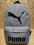 Рюкзак puma мессенджер 300D спорт спортивный городской стильный Школьный рюкзак только опт, фото 2