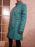 Плащ жіночий стьобаний бірюзовий, батальний, фото 3