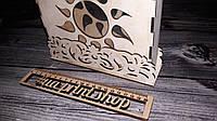 Рамка с подставкой для песочной церемонии., фото 1