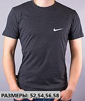 Размеры: 52,54,56,58. Мужская футболка большого размера Nike (Найк) / 100 % хлопок / темно-серая