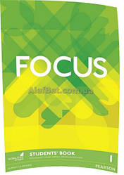 Английский язык / Focus / Student's Book. Учебник, 1 / Pearson