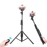 YUNTENG VCT-1388 Алюминий Штатив Selfie Палка с телефонным разъемом Дистанционное Управление для мобильного телефона - 1TopShop