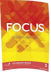 Английский язык / Focus / Student's Book. Учебник, 3/ Pearson