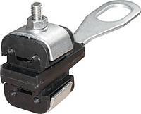 Анкерний ізольований зажим tarel.ukp 16 - 25 мм. кв.