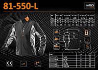 Куртка водо-ветрозащитная размер 52, NEO 81-550-L