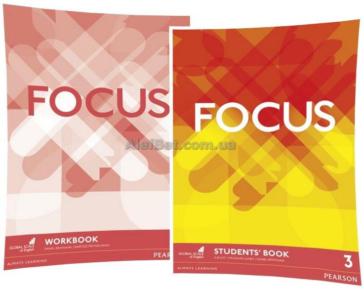 Английский язык / Focus / Student's+Workbook. Учебник+Тетрадь (комплект), 3/ Pearson