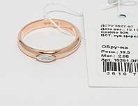 Серебряное позолоченное обручальное кольцо 10281-ЗР