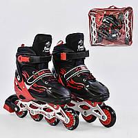 Ролики детские Best Roller размер L 38-41 PVC (КРАСНЫЕ) арт. 25523/23664 (переднее колесо свет)
