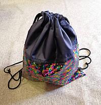 Рюкзак-мешок с цветными пайетками, фото 2