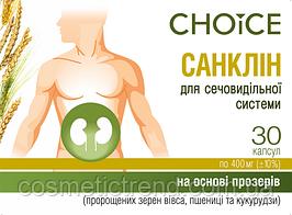САНКЛИН Нормалізація функцій сечовидільної системи на рослинній основі Choice (Україна)