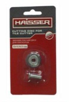 Сменный режущий диск для плиткореза 22х10,5х2,0мм Haisser 64037