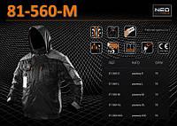 Куртка водо-ветрозащитная 2в1 размер 50, NEO 81-560-M