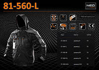 Куртка водо-ветрозащитная 2в1 размер 52, NEO 81-560-L