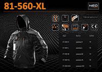 Куртка водо-ветрозащитная 2в1 размер 56, NEO 81-560-XL
