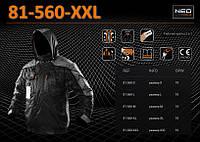 Куртка водо-ветрозащитная 2в1 размер 58, NEO 81-560-XXL