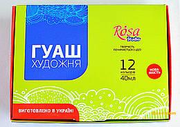 Набор гуашевых красок 12*40мл ROSA Studio