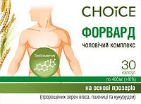 ФОРВАРД Мужской комплекс на растительной основе Choice (Украина)
