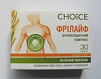 ФРИЛАЙФ Антиоксидантный комплекс фитоподдержка сердца и сосудов на растительной основе Choice (Украина)