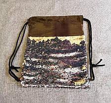 Рюкзак-мішок з двосторонніми паєтками золото-срібло, фото 3