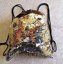 Рюкзак-мішок з двосторонніми паєтками золото-срібло, фото 2