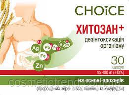 ХІТОЗАН+ Детоксикація організму Фітокомплекс на рослинній основі Choice (Україна)