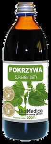 Сок Крапивы 99,8% без консервантов Ekamedica, 500мл