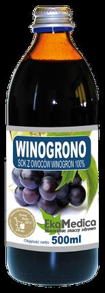 Сок Винограда 100% без консервантов Ekamedica, 500мл, фото 2