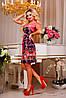 Яркое, стильное платье приталенного силуэта