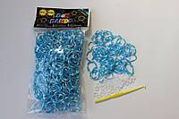 600 штук голубая+белая (зебра) резиночек для плетения Loom Bands