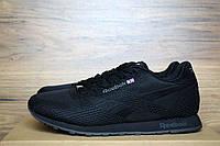 Мужские кроссовки в стиле Reebok Classic, черные 45 (29 см)