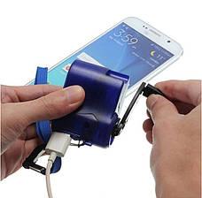 Портативная механическая динамо-зарядка для смартфона и Power bank! синяя., фото 2