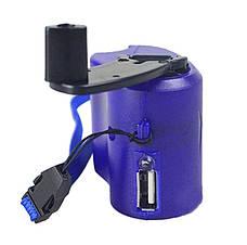 Портативная механическая динамо-зарядка для смартфона и Power bank! синяя., фото 3