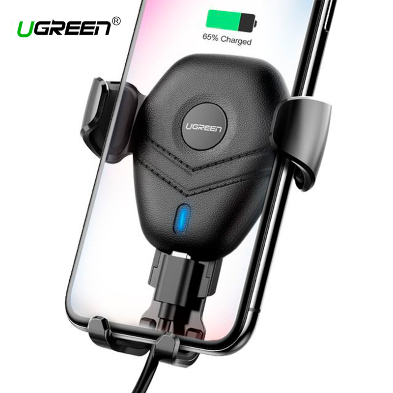 Универсальный автомобильный держатель для телефона c беспроводным зарядным устройством QI Ugreen 10W (Черный)