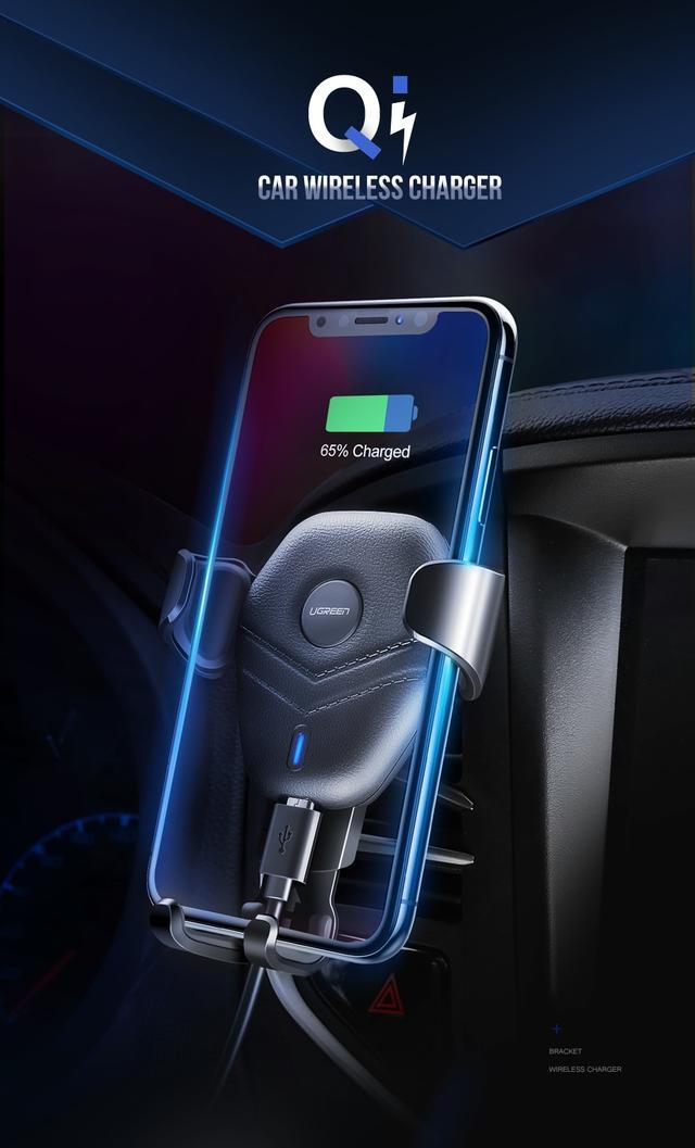 Универсальный автомобильный держатель для телефона c беспроводным зарядным устройством QI Ugreen 10W Черный