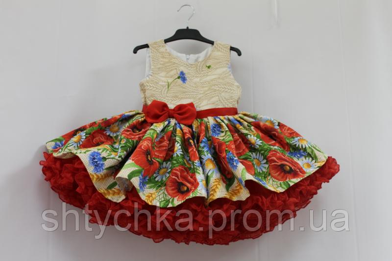 """Нарядное платье на девочку """"Маковка"""" с 2-м подьюпником"""