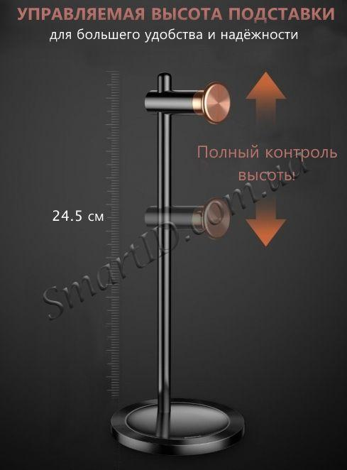 Подставка для наушников Baseus Encok SUDB01-01