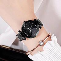 Женские ручные часы starry sky watch с магнитным браслетом камушки циферблат