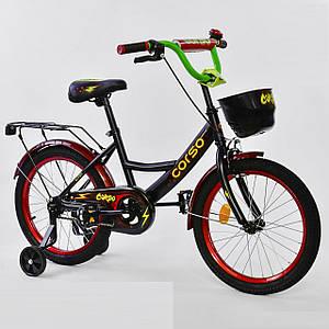 """Велосипед 18"""" дюймов 2-х колёсный G-18050 """"CORSO"""", ручной тормоз, звоночек, сидение мягкое, дополнительные кол"""