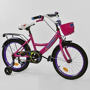 """Велосипед 18"""" дюймов 2-х колёсный G-18890 """"CORSO"""", ручной тормоз, звоночек, сидение мягкое, дополнительные кол"""