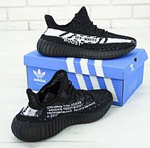 Мужские кроссовки AD Yeezy 350 Black, адидас изи буст . ТОП Реплика ААА класса., фото 2