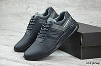 Мужские кожаные кроссовки New Balance (Реплика), фото 1