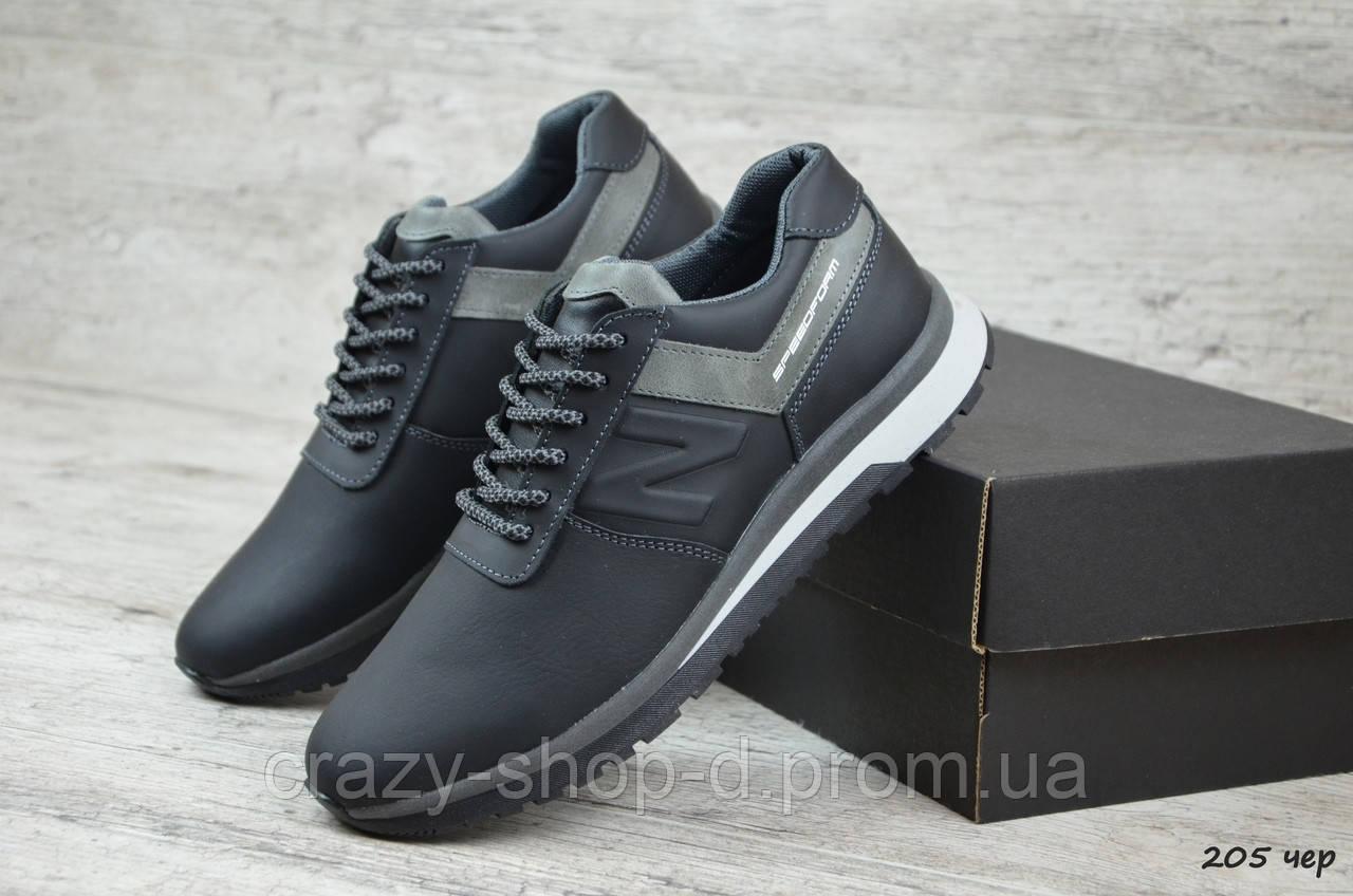 Мужские кожаные кроссовки New Balance (Реплика) (Код: 205чер  ) ►Размеры [41]