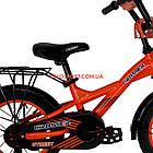 Детский велосипед Crosser Street 14 дюймов оранжевый, фото 5