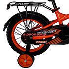 Детский велосипед Crosser Street 14 дюймов оранжевый, фото 6