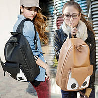 Молодежный рюкзак сова Фокс - детальный обзор