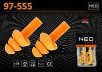 Противошумные вкладыши 5 штук, 29dB, NEO 97-555