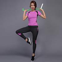 Костюм спортивный  женский для фитнеса, спорта, бега, йоги. Размер XL (сиреневый)