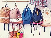 Как выбрать качественный и модный рюкзак?