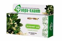 Флора-плант Зелёный чай №40